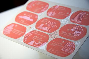 FUKUDA DESIGN 2012 年賀状 - 02