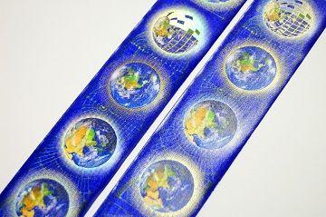 地球マスキングテープ - 04