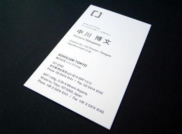 株式会社ソニックジャム - 05