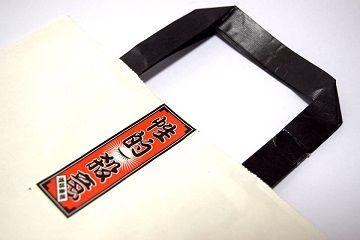 千社札風テープ - 06