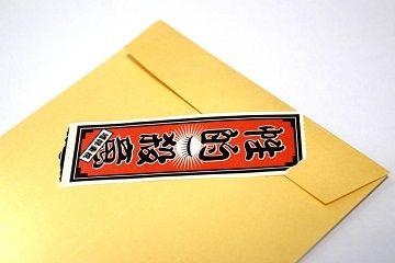 千社札風テープ - 07