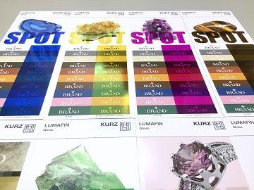 カラー透明箔 KURZ - 04