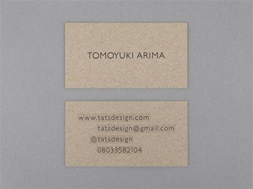 TOMOYUKI ARIMA CARD - 01