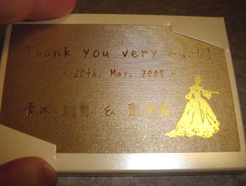 箔押しプチギフトカード(1)