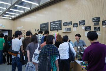 The Tokyo Art Book Fair 2013 - 03
