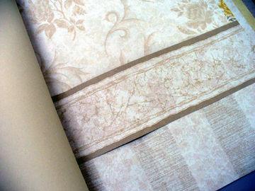 大きな紙壁紙の見本帳 - 06
