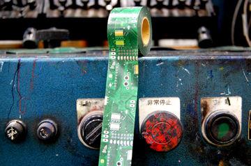 ナスカの電子回路 - 08