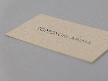 TOMOYUKI ARIMA CARD - 03