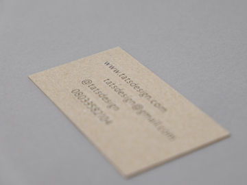 TOMOYUKI ARIMA CARD - 05