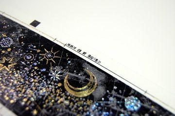 『夜間飛行』リユースポストカード - 04