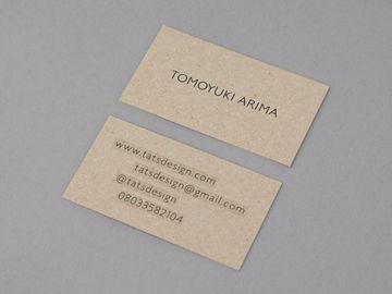 TOMOYUKI ARIMA CARD - 02
