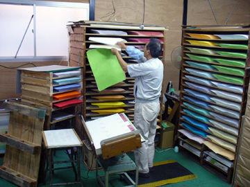 大きな紙壁紙の見本帳 - 05