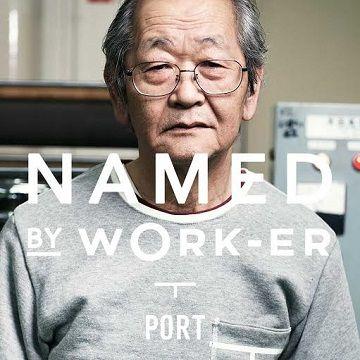 NAMED BY WORK-ER + PORT