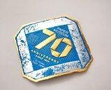 紙の博物館 70周年記念レッテルラベル