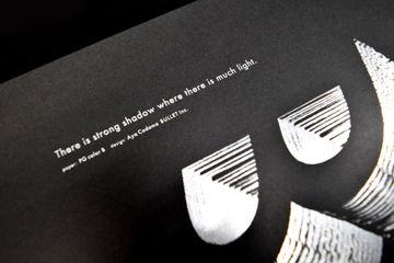 デザインのひきだし付録-09