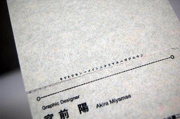 宮前 陽 様 年賀状 2014 - 04