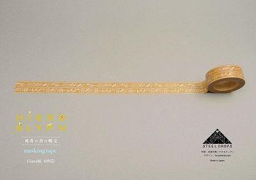 ヒエログリフマスキングテープ - 04