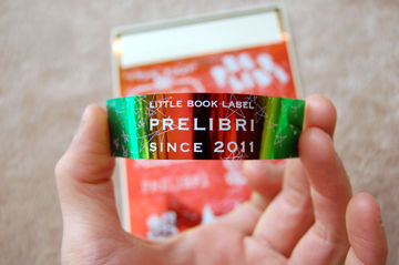 「LITTLE BOOK LABEL PRELIBRI ステッカー」 - 10
