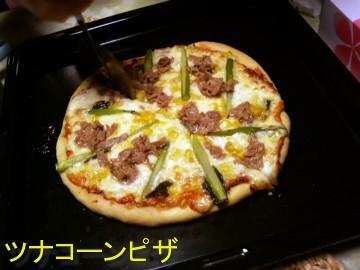 手作りピザ(2)