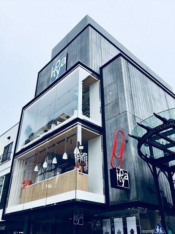 伊東屋横浜元町-01