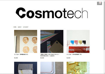 cosmotech stores