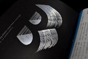 デザインのひきだし付録-01