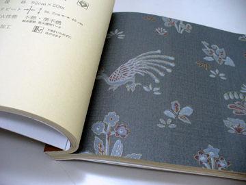 大きな紙壁紙の見本帳 - 11