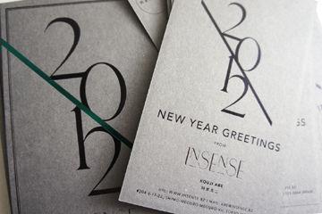 INSENSE 2012 年賀状 - 02