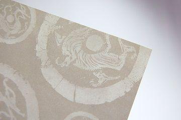 OKフロート包装紙 - 02