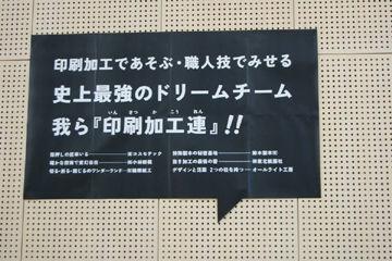 The Tokyo Art Book Fair 2013 - 01