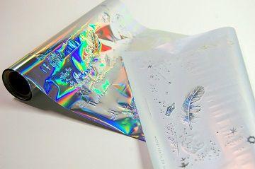『 白夜飛行 』 箔の抜け殻 - 08