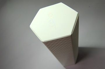 六十餘洲 - 04