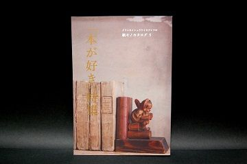紙モノカタログ5 - 01