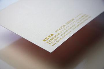 FUKUDA DESIGN 2012 年賀状 - 05