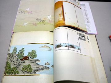 鈴木製本有限会社のチカラ - 01