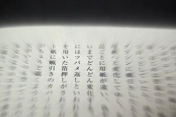 紙モノカタログ5 - 04