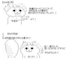 007baikokudo_yamaoshiori4