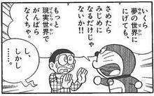 tatakawanakya_gennjituto