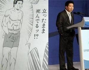 故・盧武鉉大統領の岩崖投身殺
