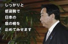 007baikokudo_nodayosihiko