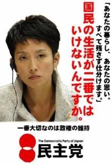 007baikokudo_rennhou