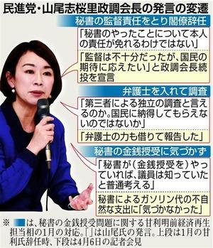 007baikokudo_yamaoshiori7