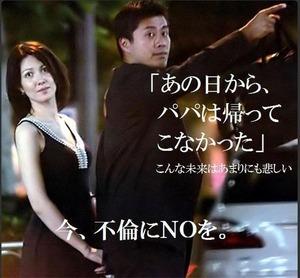 007baikokudo_hosonogousi3