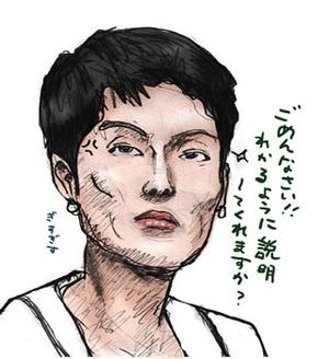 007rennhou_baikokudo