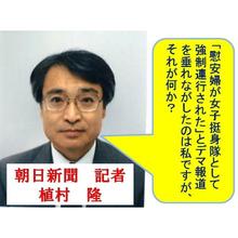 007baikokudo_asahisinbun15 (1)