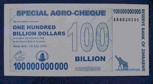 ジンバブエ・ドルインフレしすぎ