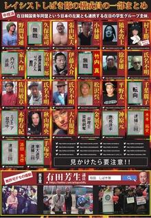 007baikokudo_aritayosifu8