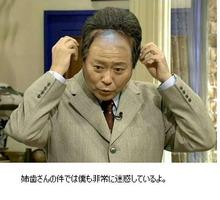 小倉智昭・ヅラ