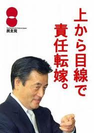 007baikokudo_okadakatuya