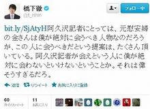news147657_pho01